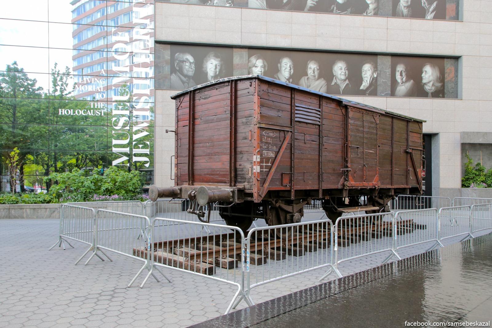 U zdania evrejskogo muzea v dauntaune Manhettena ustanovili nemeckij vagon vremen Vtoroj mirovoj vojny, analogicnyj tem, v kotoryh vyvozili evreev v koncentracionnye lagera. V samom muzee idet vystavka posvasennaa lageru smerti Osvencim.