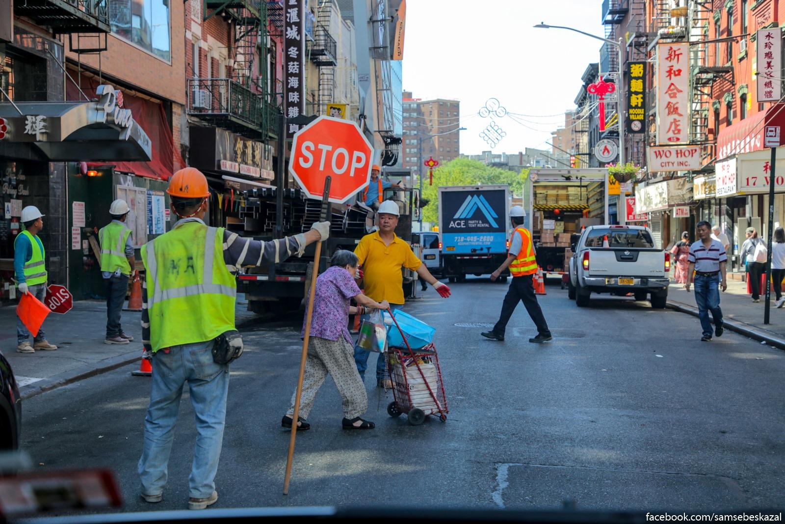 Perevedi babusku cerez ulicu. Cajnataun Manhettena.