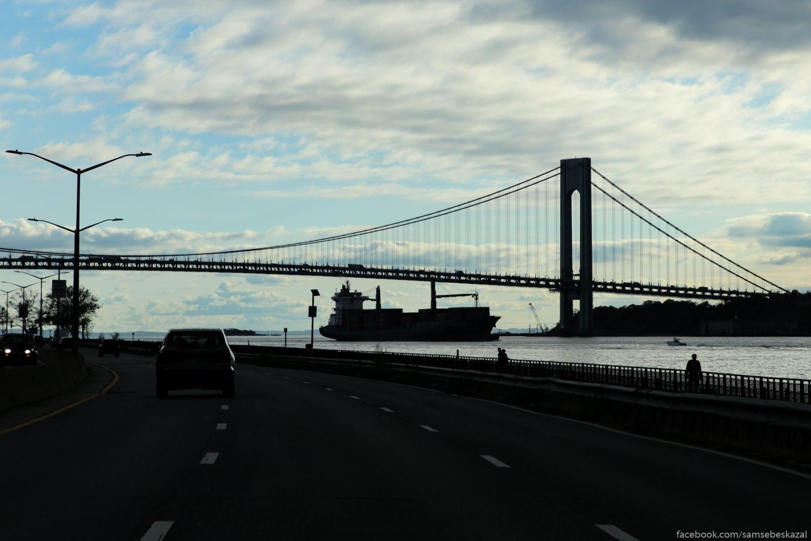 Po doroge v storonu okeana. Most Verrazanno-Nerrouz.