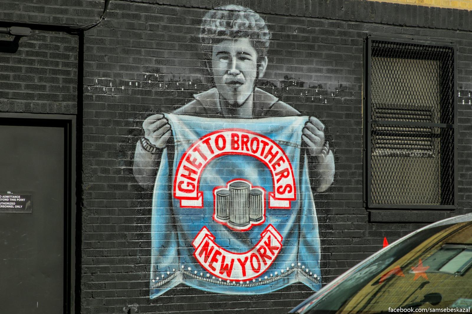 Graffiti posvasennoe puertorikanskoj ulicnoj bande