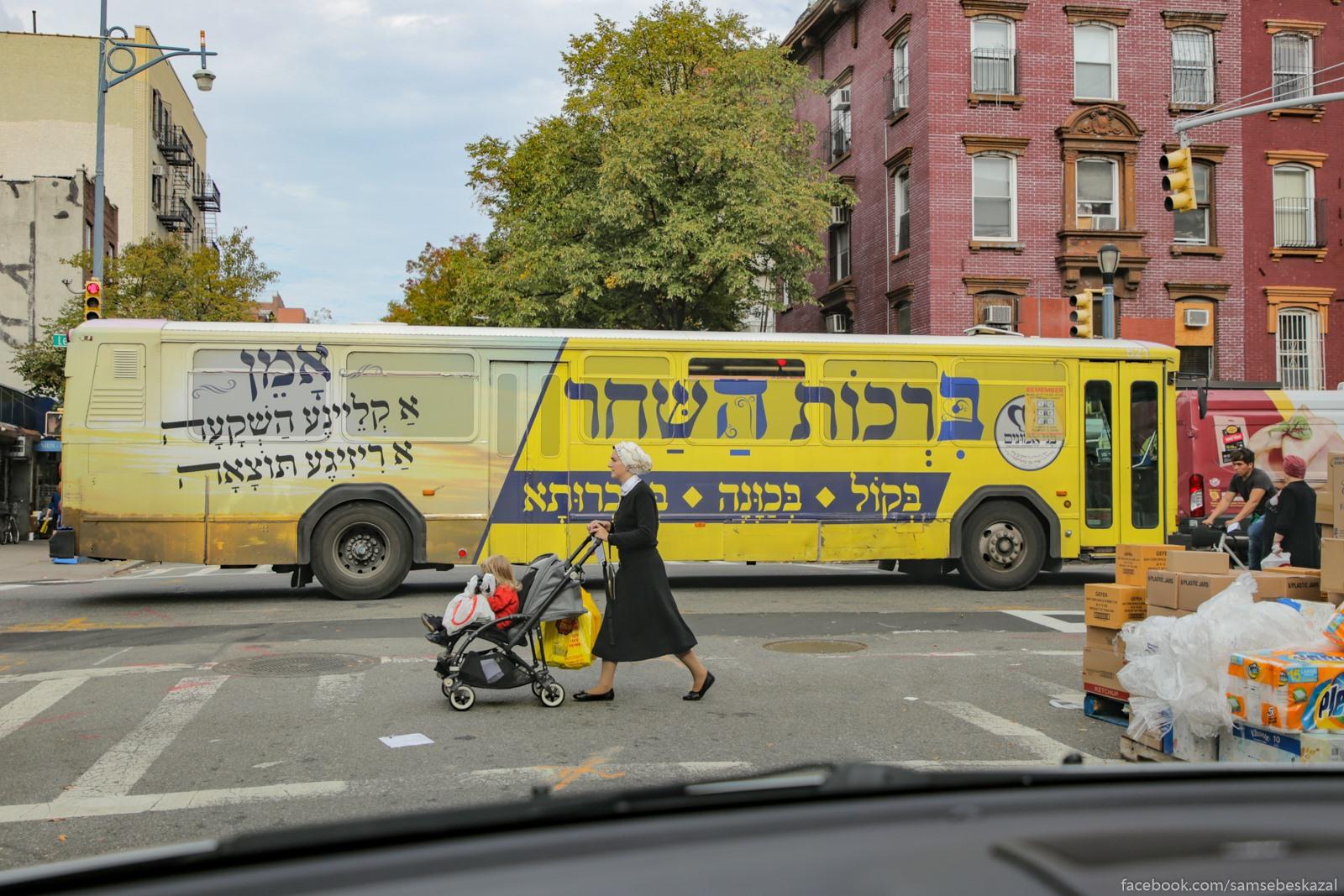 110-j avtobus soedinausij dva hasidskih rajona: Uilʹamsburg i Boro-park. Zensiny vnutri edut na zadnej plosadke, a muzciny na perednej.