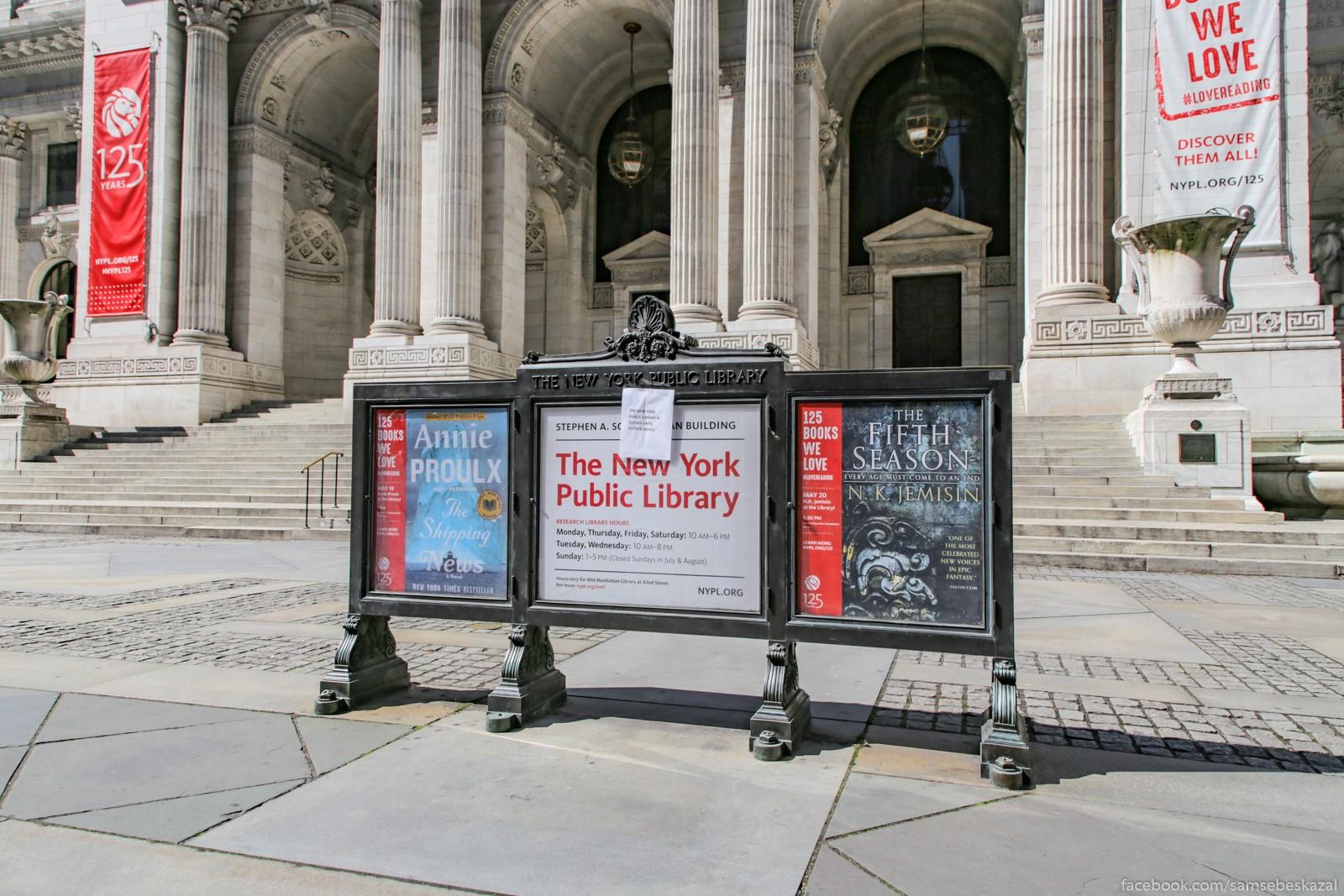 Publicnaa biblioteka Nʹu-Jorka zakryta na neopredelennyj srok.