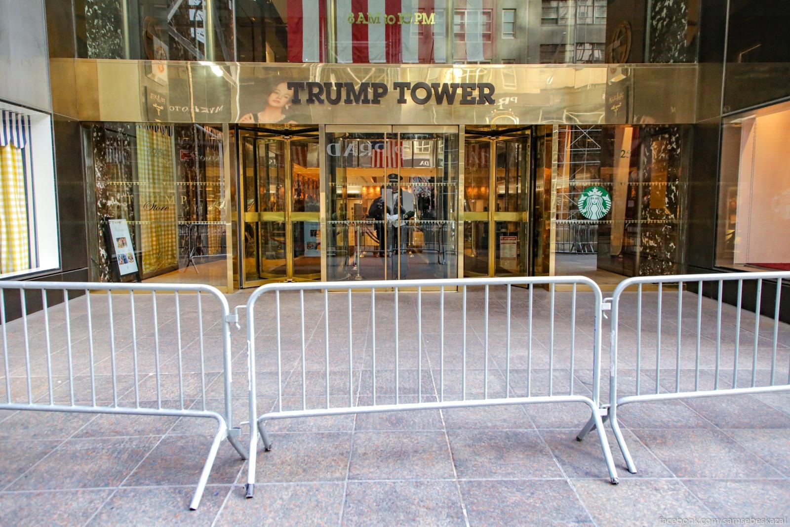Vhod v Tramp-tauer.