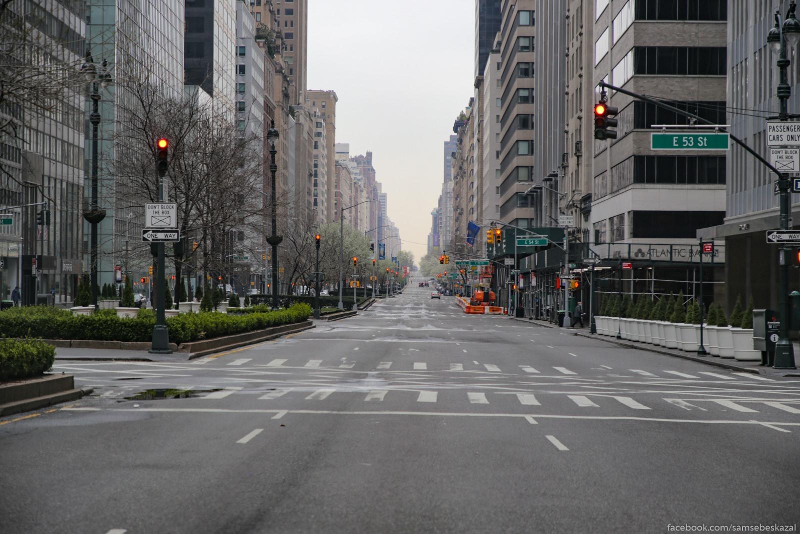Park-avenu v sredine...