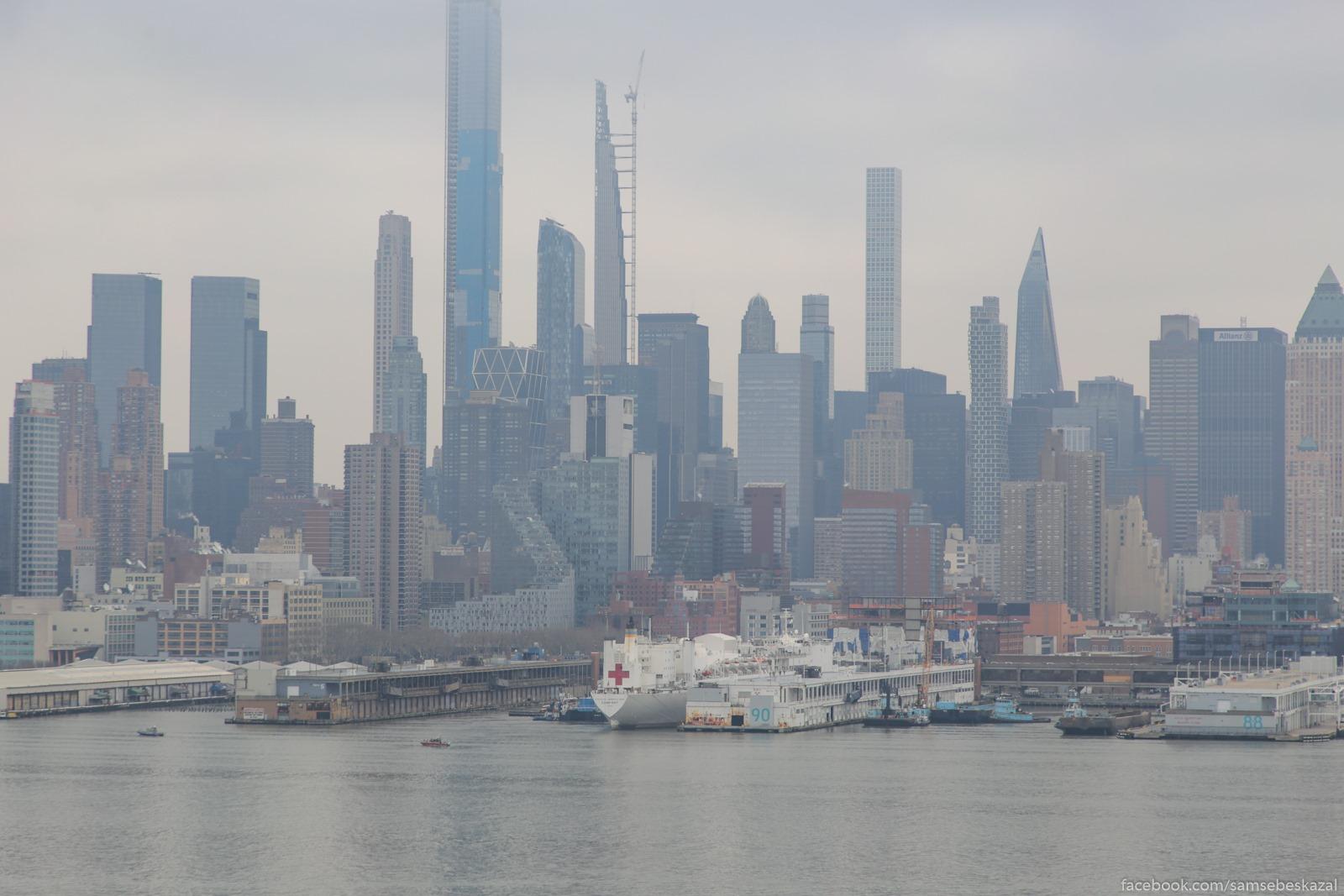 Нью-Йорк/Нью-Джерси, 30 марта USNS