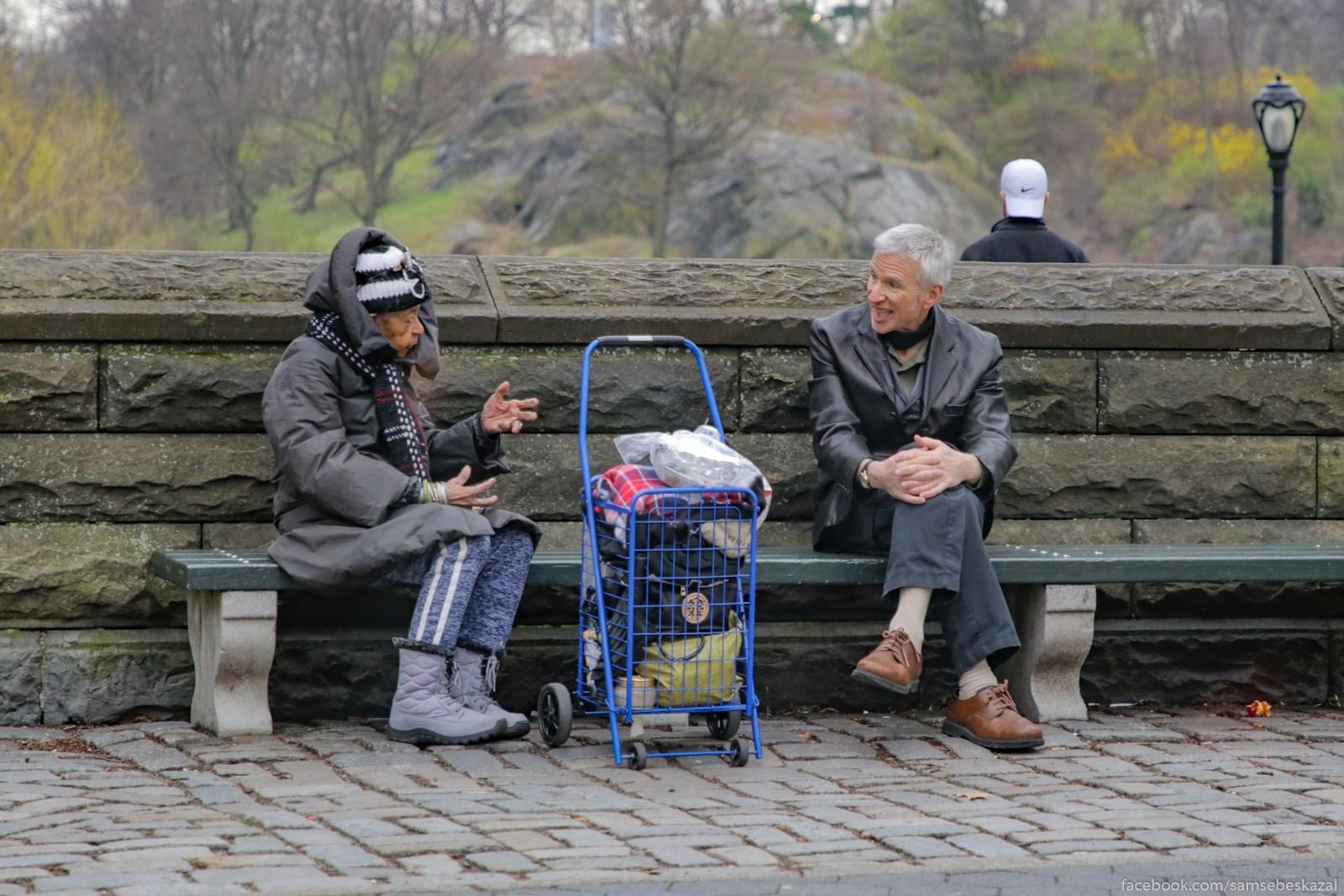 Нью-Йорк/Нью-Джерси, 30 марта Beseda na lavocke u...