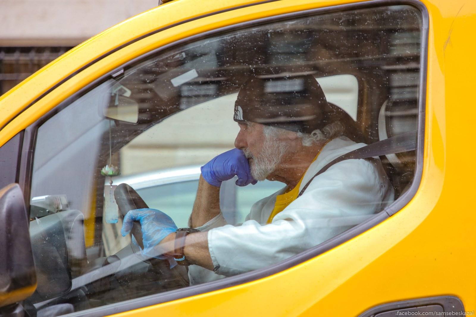 Voditelʹ taksi.