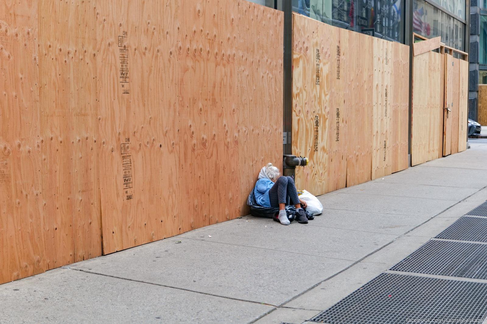 Ranʹse bezdomnyh iz etogo...