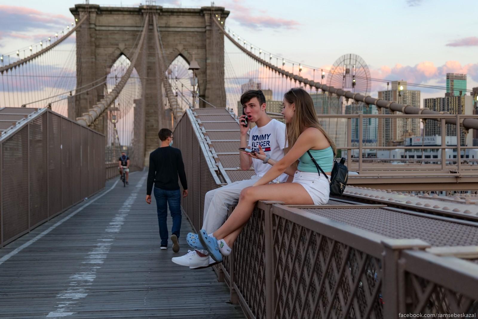 Na Bruklinskom mostu.