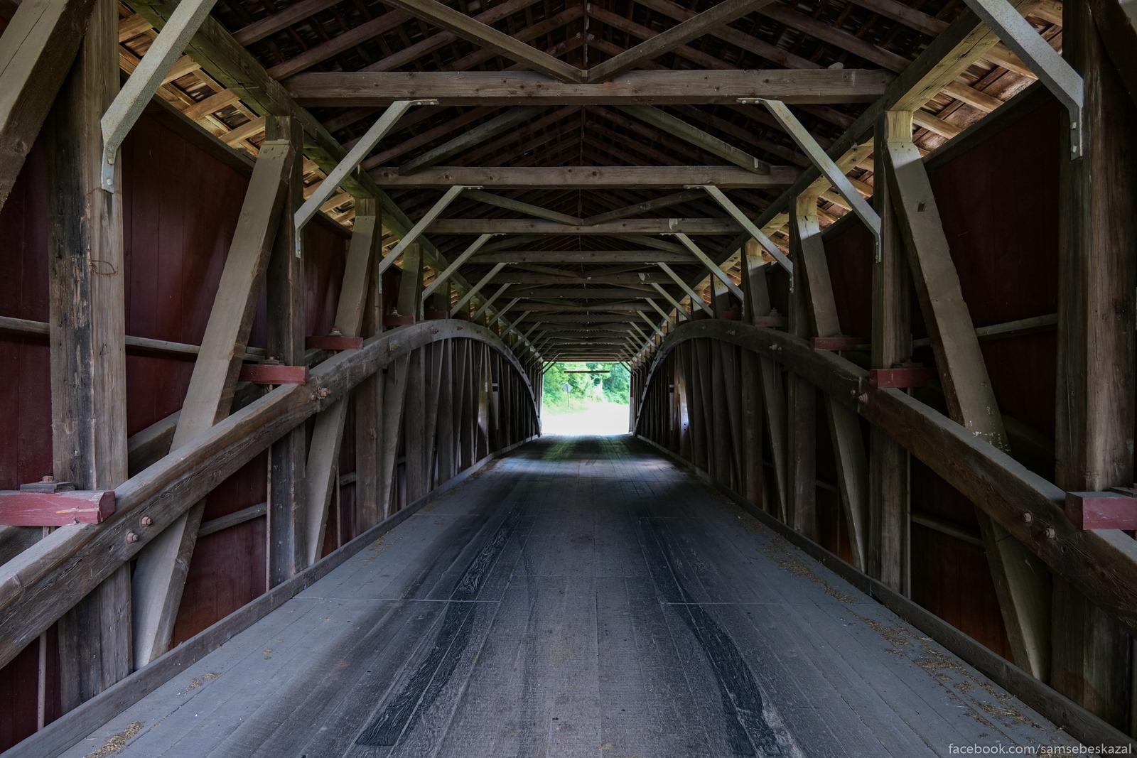Most vnutri. Krytye oni dla...
