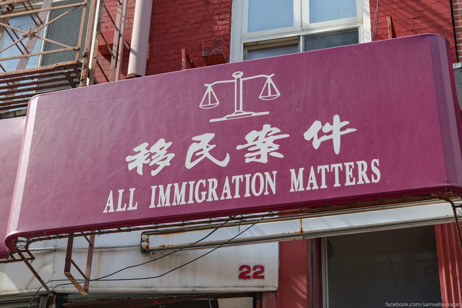 Advokat-konʹuktursik :)...