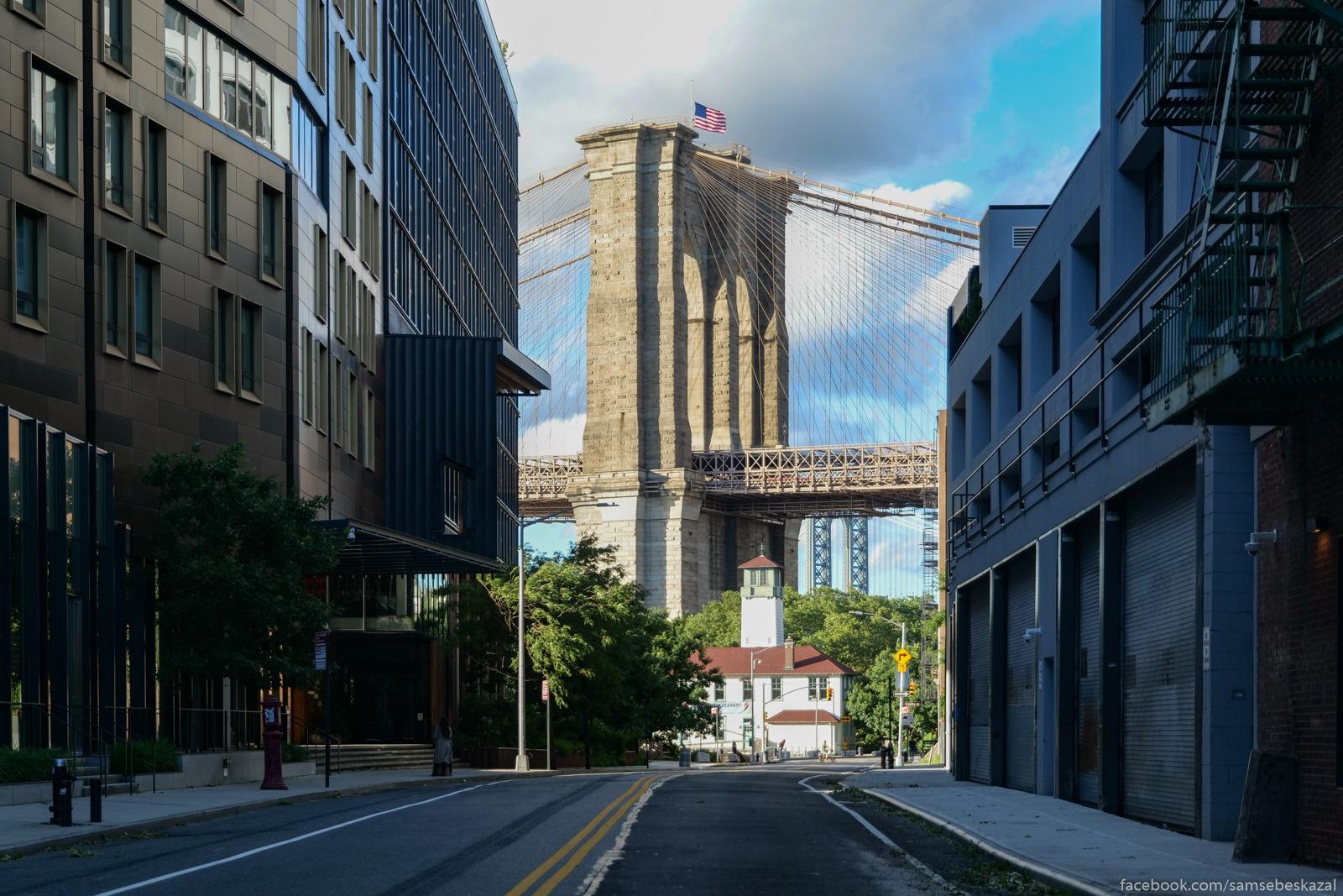 Bruklinskij most.