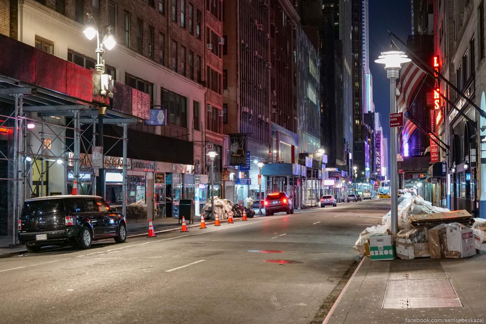 Dajmond-distrikt v noci.