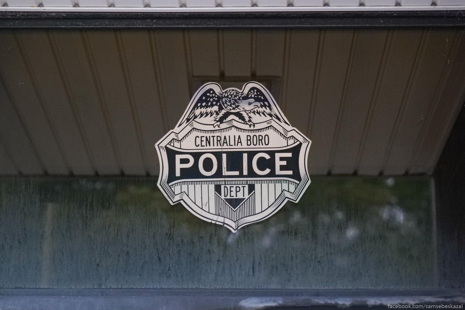 Policia, kotoroj bolʹse...