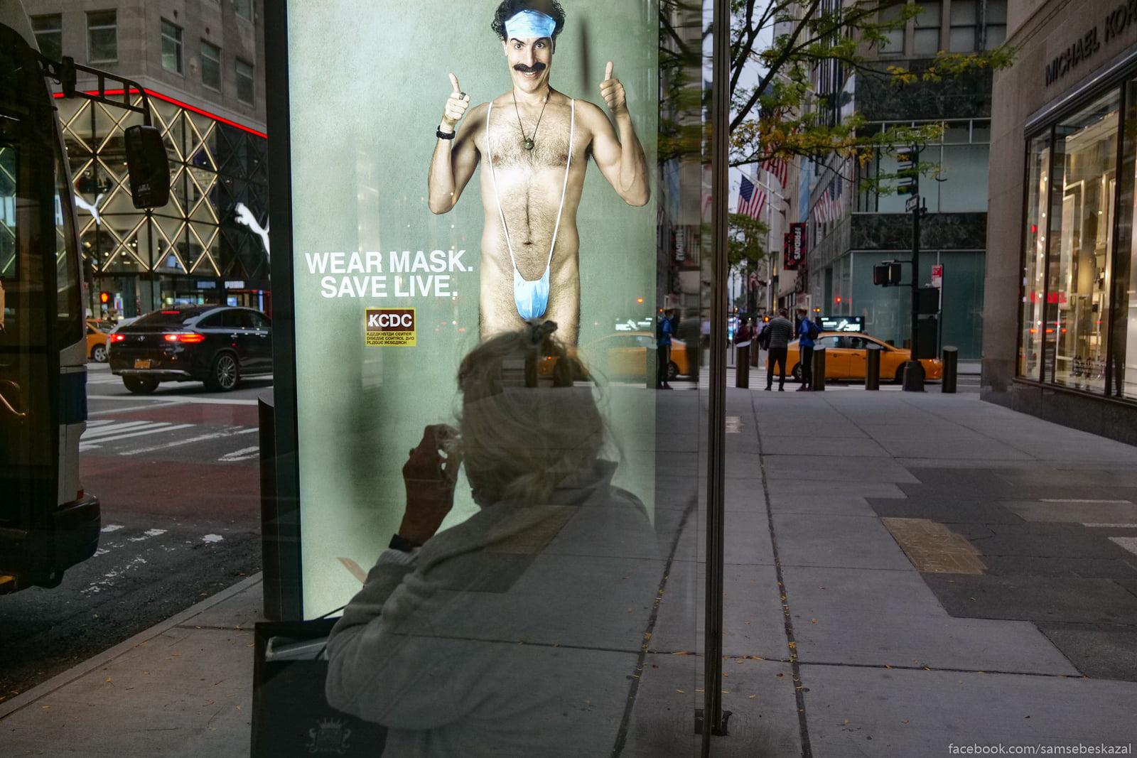 Нью-Йорк, 22 октября 2020 года Nosite maski, spasajte...
