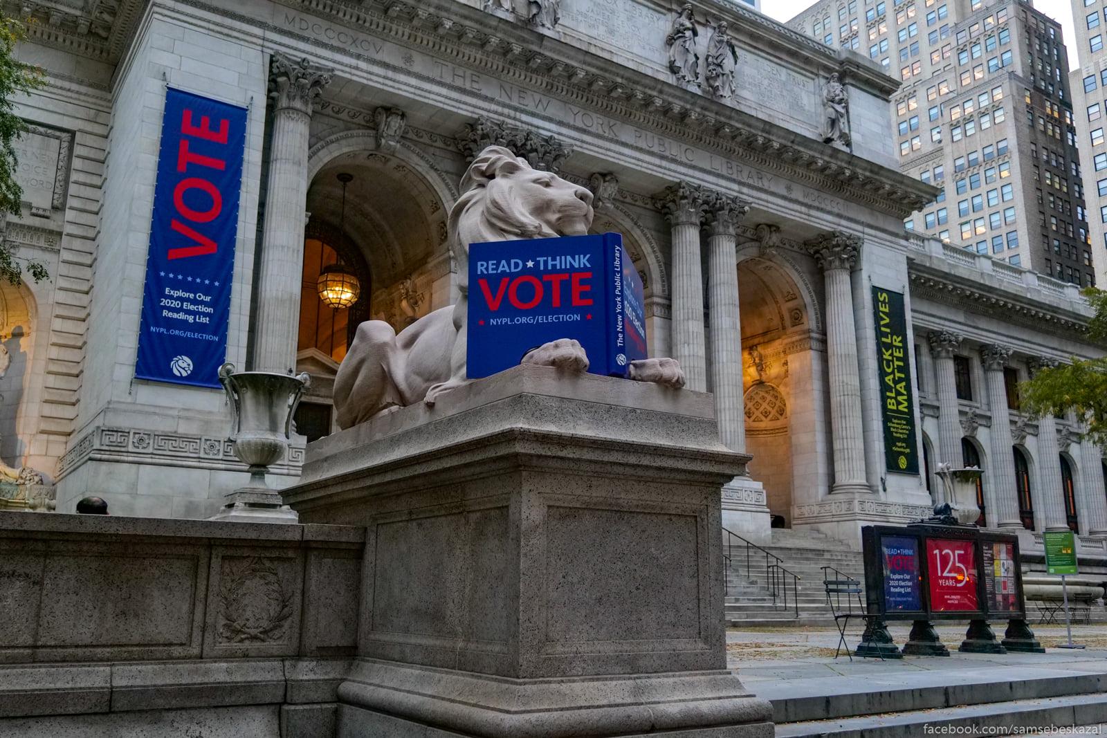 Нью-Йорк, 22 октября 2020 года Zdanie Publicnoj...