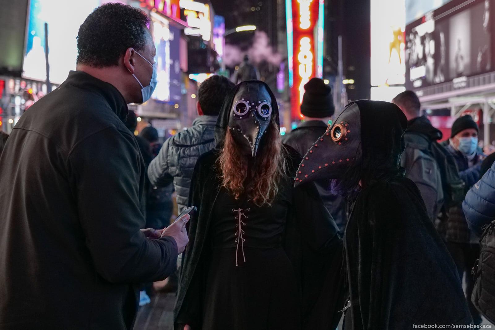 Esli tolʹko maski ne byli...