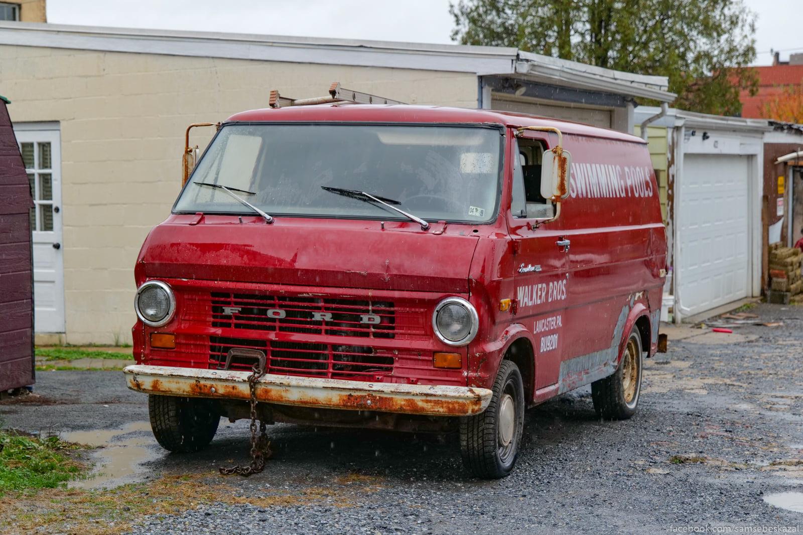 Staryj Ford v odnom iz...