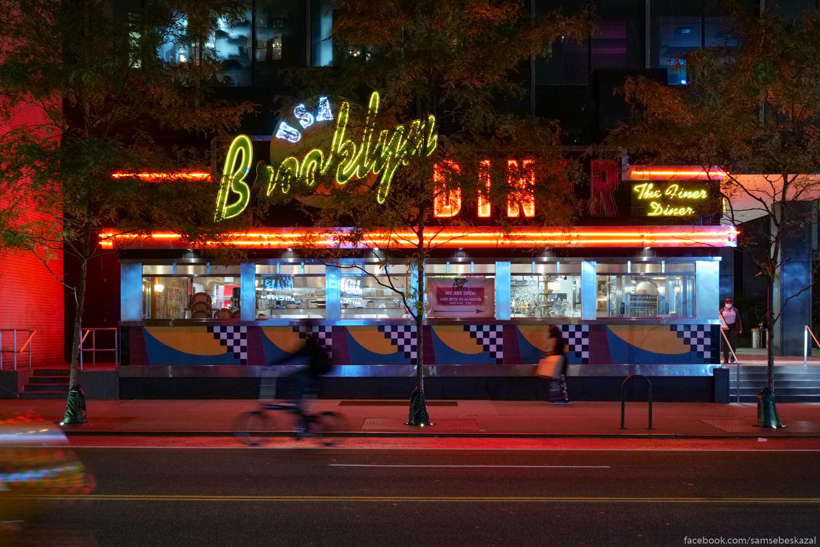 Bruklin-dajner na 57-j ulice.