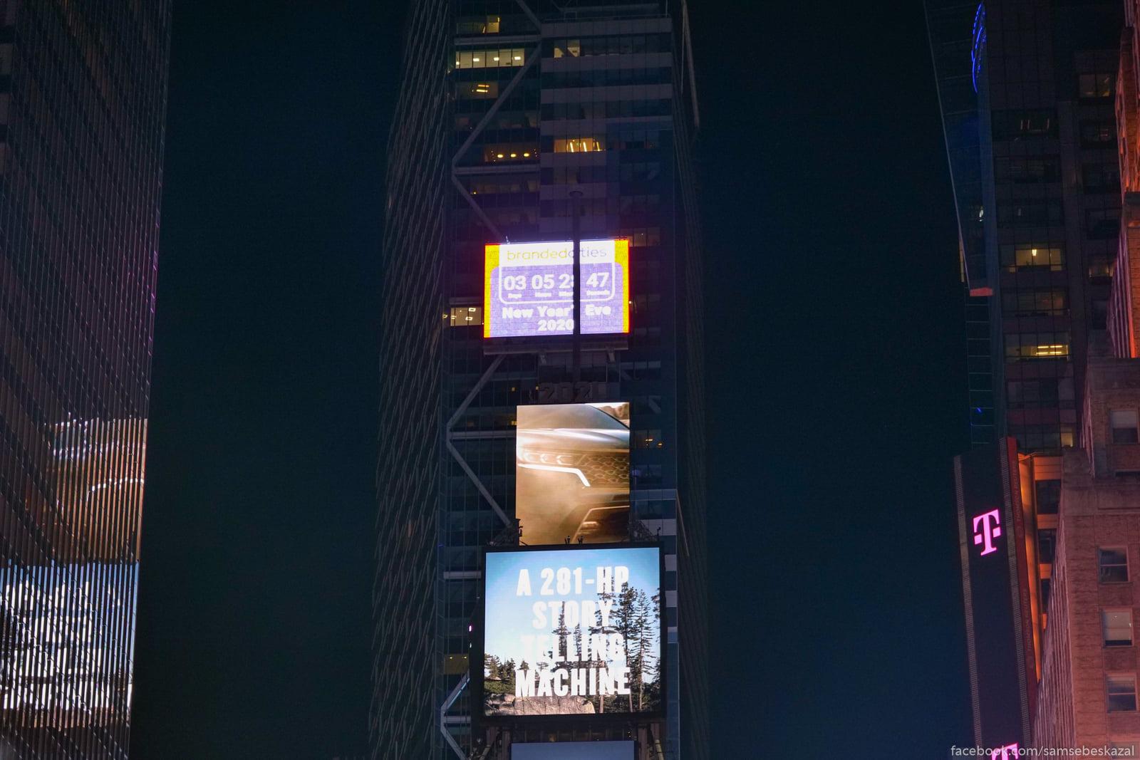Na kryse One Times Square uze...