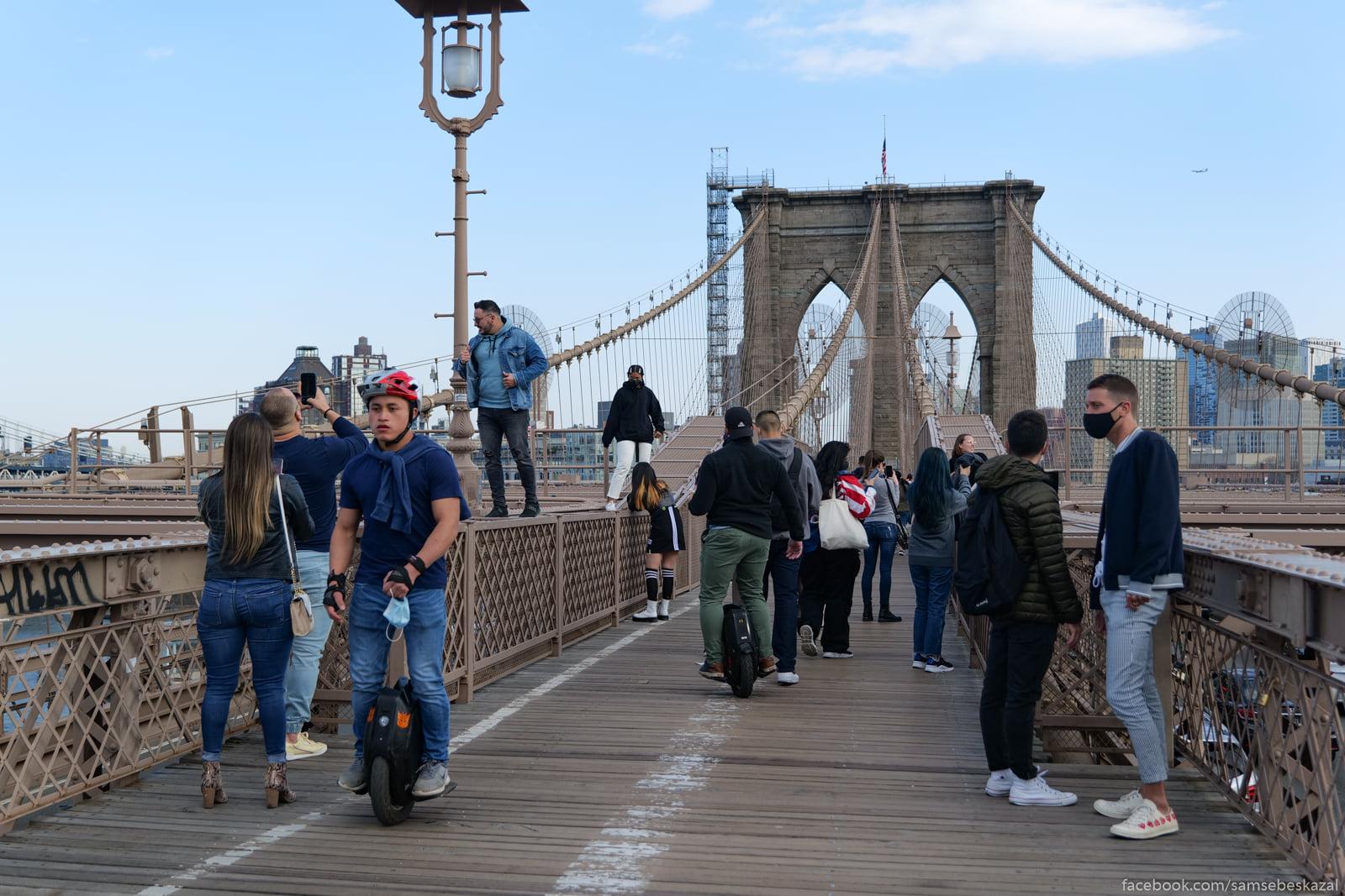 Na samom mostu toze...